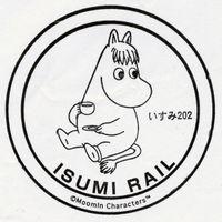 Isumi_mooming20091213_202_1