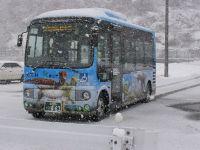 Katuyama_bus