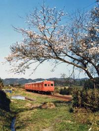 Omoide_higasifusamoto198704