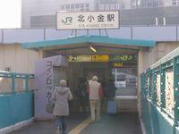 Tokyokinko2010_01