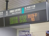 Tokyokinko2010_02