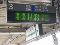 Tokyokinko2010_06
