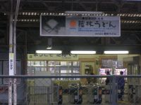 Tokyokinko2010_08
