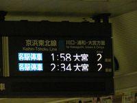 Tokyokinko2010_18