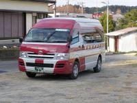 Isumi_simin_bus20100104_5