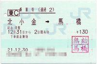 Tokyokinko_tic3