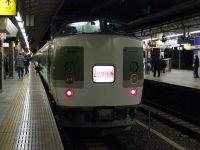 Hokuriku20100109_2