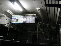 Hokuriku20100109_9