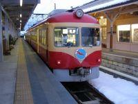 Nagano20100110_11