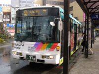 Nagano20100110_4