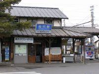 Nagano20100110_5