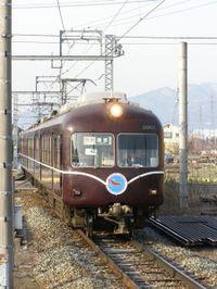 Nagano20100111_4