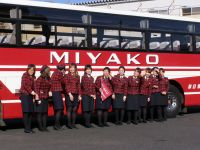 Miyako_tokyo20100124_6