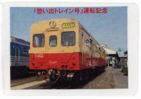 Kururi20100211_5