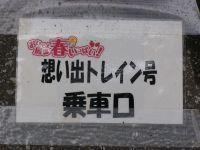 Kururi20100211_7
