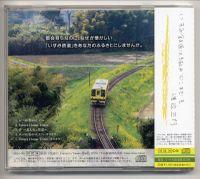 Isumi_hirano_cd