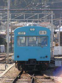 Kagemori20100220_3