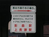 Kagemori20100220_5