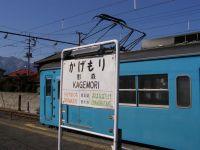 Seibu_all20100220_3