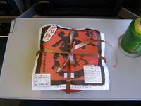 Seibu_all20100220_4_b