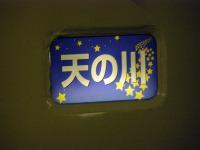 Honda20100227_4