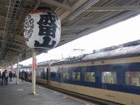 Narita20100227_3
