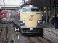 Narita20100227_4