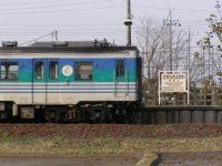 Kururi20100313_3
