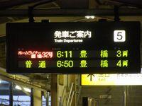 Nagoya_kiko20100320_4