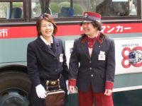 Nagoyasi80_20100321_8