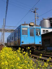 Chosi_20100327_8