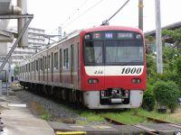 Kurihama20100530_4