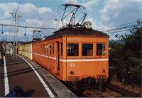 Itibata19940102_1