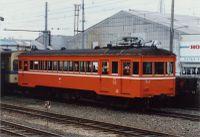 Itibata19940102_3