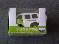 Dental20100604_10
