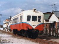 Okayama198401_2