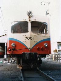 Okayama198401_4