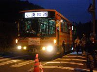 Hotaru20100615_2