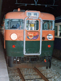 Ec165_006
