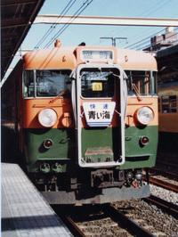 Ec165_007