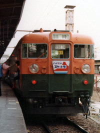 Ec165_008