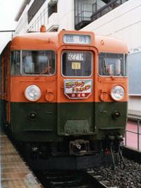 Ec165_012