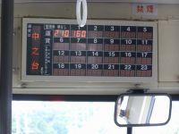 Miyako20100626_10
