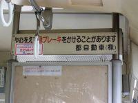 Miyako20100626_2