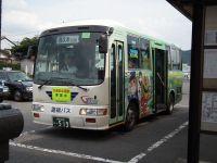 Gunma_stamp20100717_12