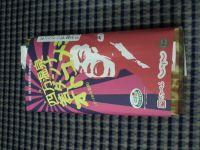 Gunma_stamp20100717_21