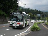 Gunma_stamp20100719_15
