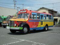 Bonbus20100725_13