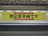 Siroisuna201000807_13