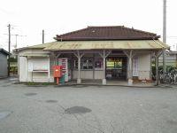 Kominato_amaariki20100809